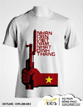 """Áo thun cổ động """"Nhân dân Việt Nam nhất định thắng"""""""